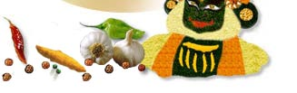 Spices, pepper, spices exporters, pepper exporters, Indian spices, Indian pepper, pepper india, green pepper, green pepper exporters, green pepper in brine, black pepper sterilized, turmeric, turmeric powder, black pepper crushed, black pepper ground, spice industry, kerala, spice products, spice processors, pepper india corporation, dry ginger, kottayam